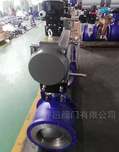 QV647H气动对夹式V型球阀 防爆气动V型调节对夹球阀