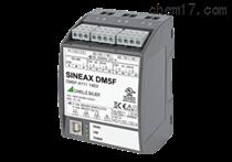 SINEAX DM5s/DM5F多路输出多功能电量变送器