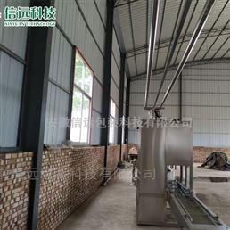 陕西西安大量元素液体肥设备