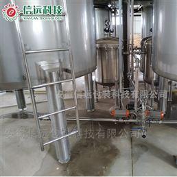 合肥信远湖北省黄腐酸液体水溶肥设备