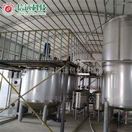 四川德阳高钾型液体肥生产线
