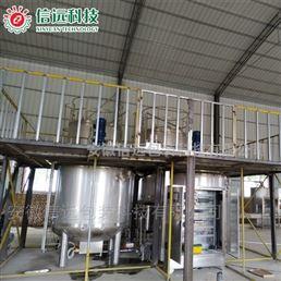 湖南长沙液体肥生产线