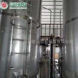 合肥信远陕西西安液体水溶肥生产线