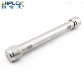 恒谱生高效液相柱管不锈钢制备色谱柱空柱