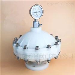 PVDF法兰膜片式脉冲阻尼器