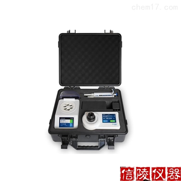 G90便携式多参数水质测定仪