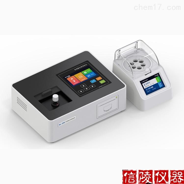 GL-200多参数水质测定仪