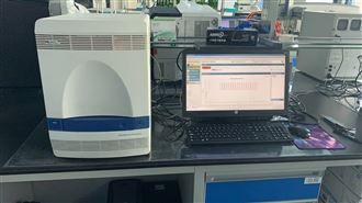 7500fast二手数字ABI实时荧光定量PCR仪