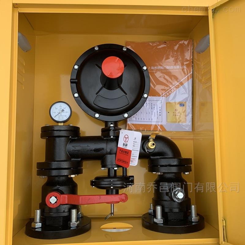 壁挂式燃气调压阀 楼栋燃气调压器 壁挂式天然气调压器