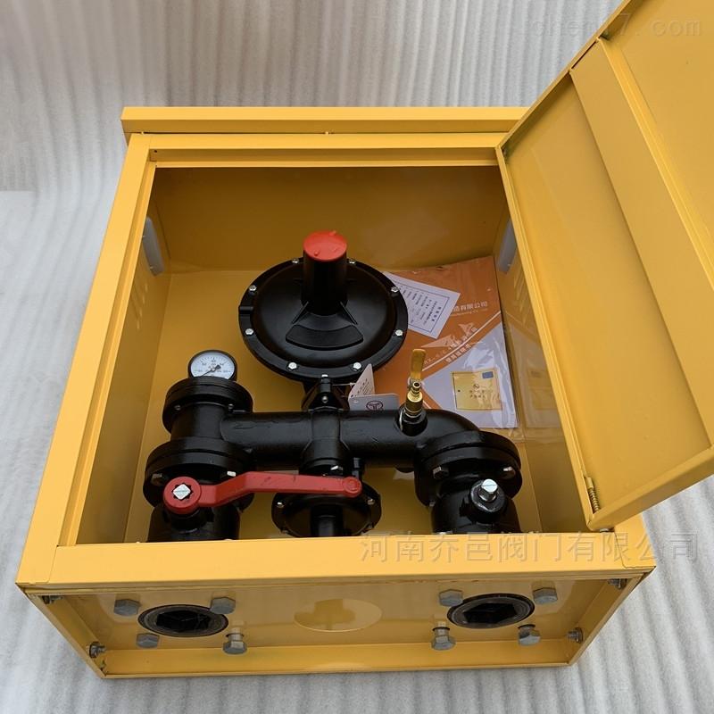 壁挂式楼栋单元天然气调压箱RTZ-Q小区单元楼栋天然气调压箱 壁挂式燃气调压箱 楼栋燃气调压箱