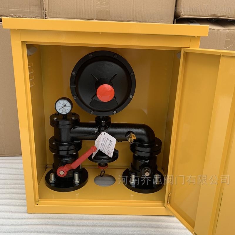 燃气调压阀 燃气调压器 燃气减压阀