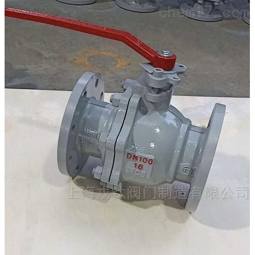 化工部标准球阀HG20592-2009标准法兰