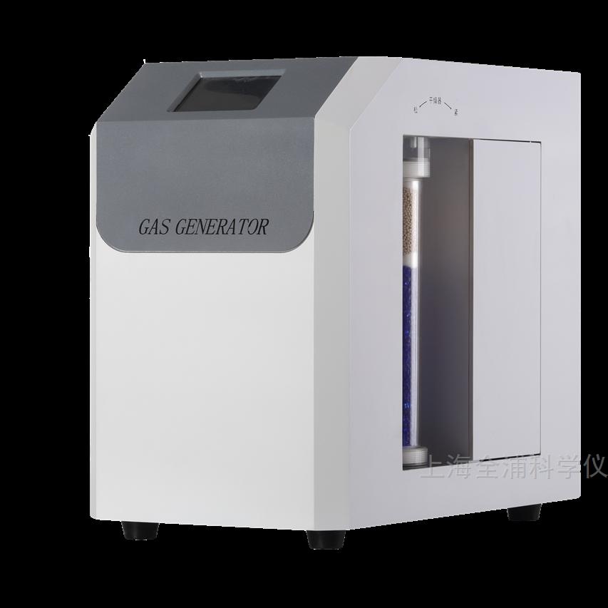 智能液晶屏氢气发生器(进口色谱系列)