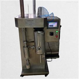 JOYN-8000T药品喷雾干燥设备 乔跃