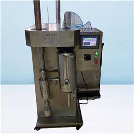 JOYN-8000T压力式喷雾干燥机价格 乔跃