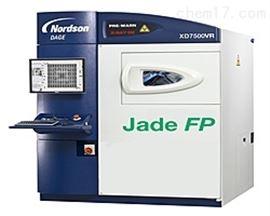 Jade FPDAGE XD7500 VR X光检查机