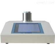 MT-500A全自動差熱熔點儀