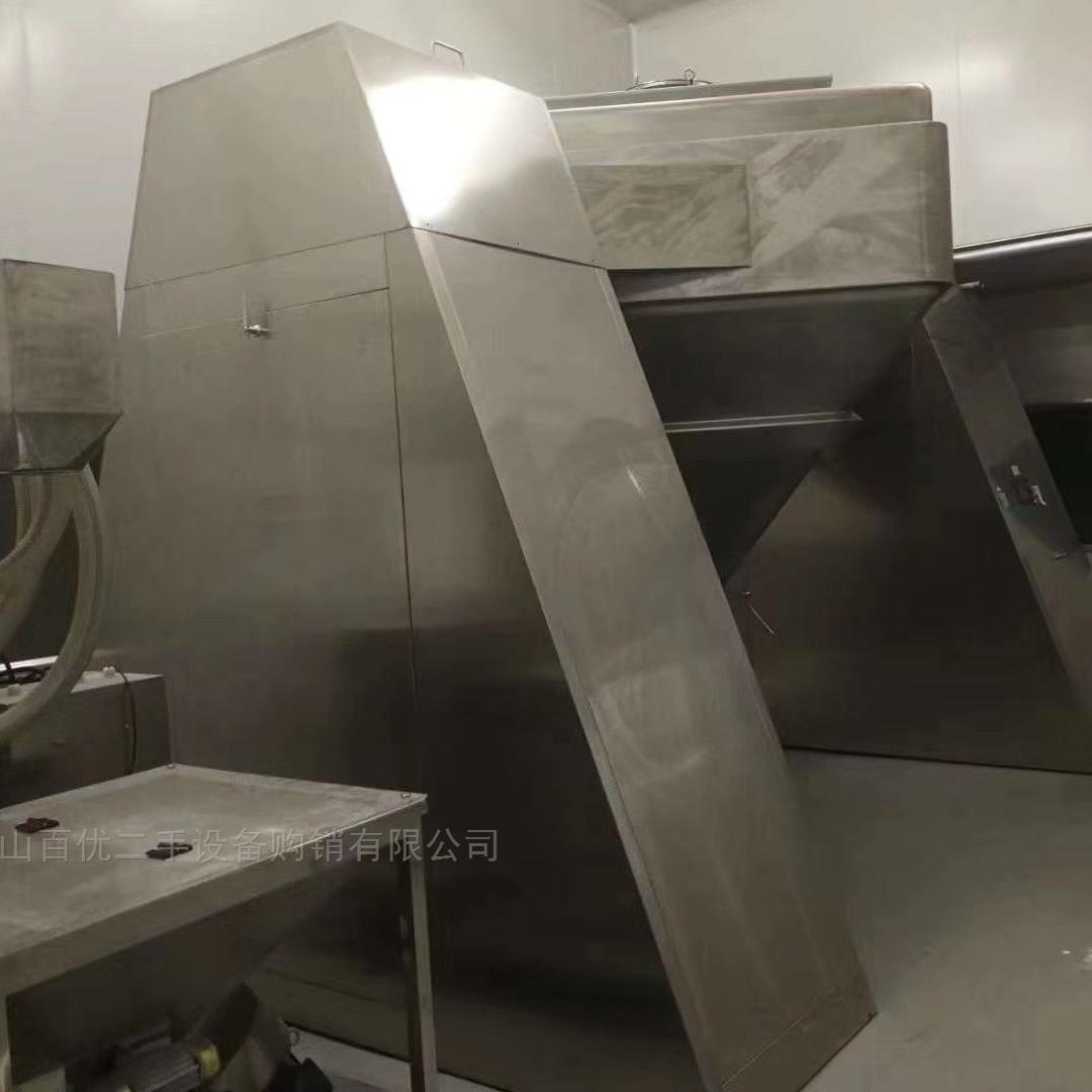 厂家出售二手3吨锥形混合机