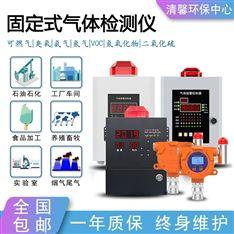 固定式一氧化碳检测仪烟气排放在线监测系统