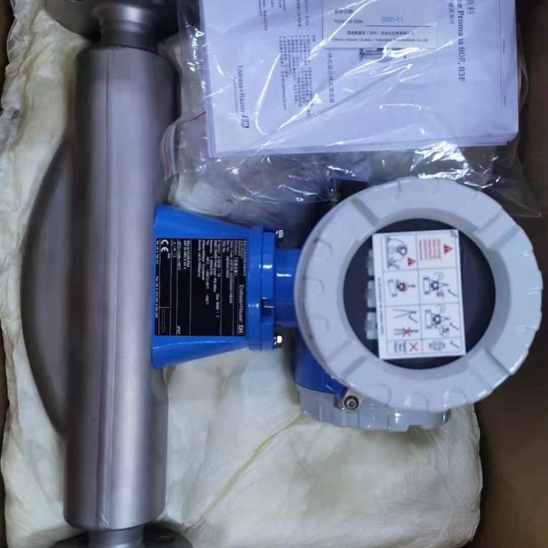 生厂厂家直销E+H83I质量流量计