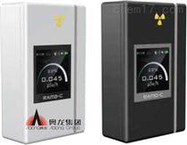 HENT31-022ARAMO-C個人輻射報警儀-專用版