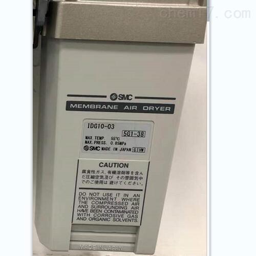 日本SMC空气干燥器选型参数