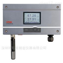 瑞士rotronic HF862-X9BA3/9温湿度变送器