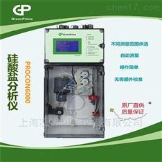 水中正硅酸盐测量仪PROCON6000