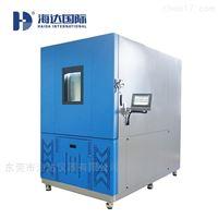 HD-E708广东快速温变试验箱