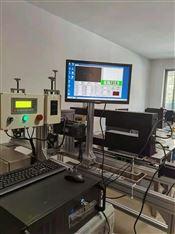非接触激光厚板材自动测厚与分选系统