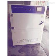 内蒙古uv紫外线老化测试箱哪里生产?