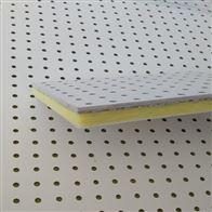 硅酸鈣板穿孔板防潮隔熱