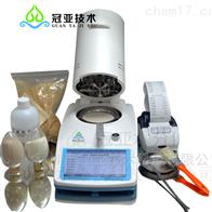 聚乙烯蠟水分檢測儀如何使用/說明
