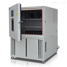 冷热冲击循环试验箱 半导体测试温度冲击
