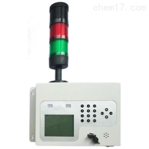 在线辐射连续监测系统