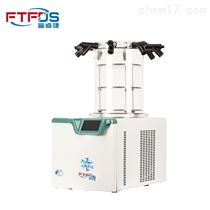 FD-250201小型真空冷冻干燥机