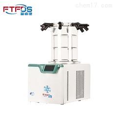 真空干燥機2.5L(-90℃)