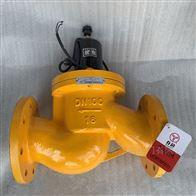 防爆燃气紧急切断电磁阀常开型
