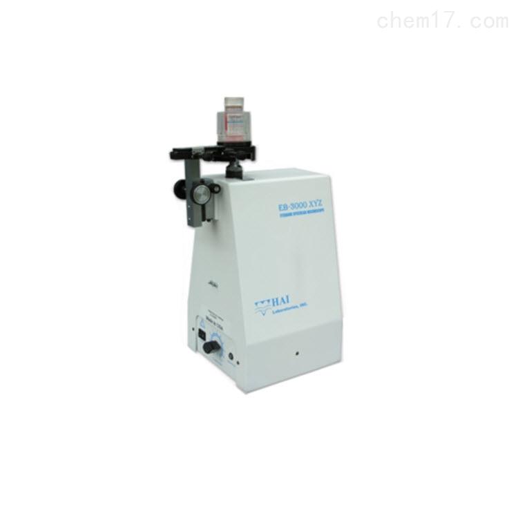 美国HAI EB-3000XYZ型眼库角膜内皮显微镜