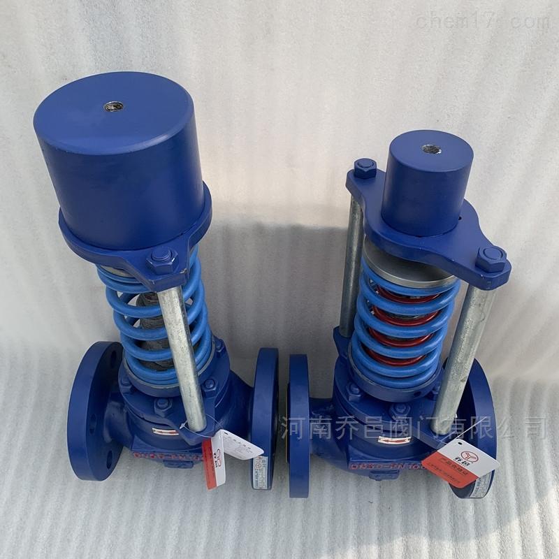 ZZYP自力式单座压力调节阀 ZZYM自力式套筒压力调节阀