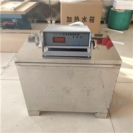 FZ-31厂家供应  恒温雷氏水泥沸煮箱