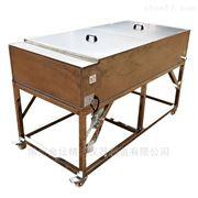全不锈钢可移动式恒温水槽(箱)