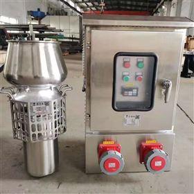 EQWQF500立方漂浮式水泵