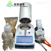 木質活性炭水分測試儀國家標準/使用說明