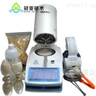 废活性炭水分测定仪计算公式/原理