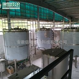 辽宁省液体大量元素水溶肥生产线