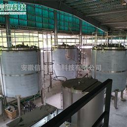 合肥信远天津液体大量元素水溶肥全自动生产线