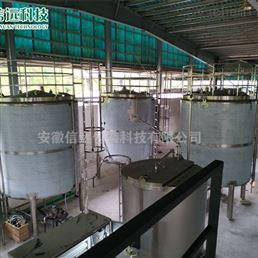 合肥信远河北廊坊大量元素液体水溶肥设备