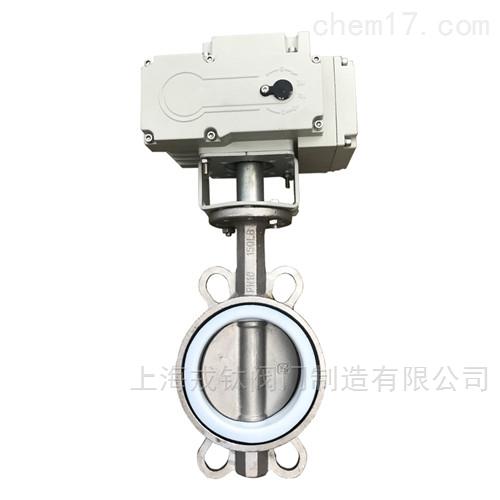 D971F电动全不锈钢蝶阀