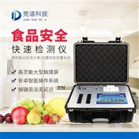 JD-G1200多功能大屏食品檢測儀